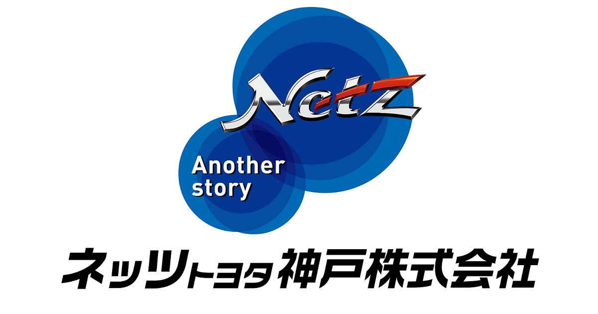 市 コロナ 感染 🤗神戸 神戸市 新型コロナ感染者を自宅療養へ